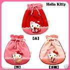 Hello Kitty Kimono Pouch Makeup Case Purse Bag Cosmetic Sanrio from Japan T2604