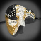 Men's Masquerade Mask, Masquerade Mask for Men, Masquerade Prom Ball Mask
