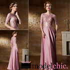 Plum Sequins Lace Sleeved Evening Prom Bridesmaid Ball Wedding Gown Maxi Dress