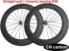R36 Straight Pull Ceramic bearing U Shape 88mm Clincher carbon bike road wheels