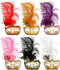 Masquerade mask with feather multi listing various colours