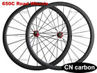650C 38mm clincher carbon road bicycle wheels Tubeless compatiable