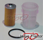 FUEL BOWL , ORING, FUEL FILTER FOR YANMAR TRACTORS - (SHORT)