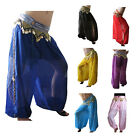 HenryG Belly Dance Tribal Costume, Harem Pants, Belly Dance Bloomers, trousers