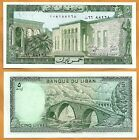 Lebanon 1986 GEM UNC 5 Livres Banknote Paper Money Bill P-62d