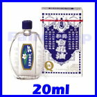 Hoe Hin White Flower Embrocation Oil Pak Fah Yeow Stop Itching Pain Relieve 20ml