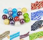 8mm 12mm Handmade Lampwork Glass Beads Round Loose DIY Jewelry Findings Lot 50pc