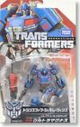 Used Takara Tomy Transformers Generations TG11 Ultra Magnus Painted - Time Remaining: 2 days 14 hours 2 minutes 42 seconds
