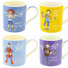 One Lump or Two - Birthday Celebration mug - 18th, 21st, 30th or 40th