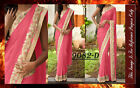 Bollywood Inspired - Designer Pink Party Wear Saree - 9082-D