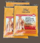 TIGER BALM PLASTER PAIN RELIEF MEDICATED WARM PATCH SIZE 7 X 10CM