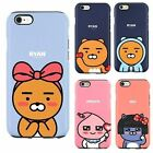 KAKAO FRIENDS POP Cutie Bumper Cell Phone Case Cover Protector Galaxy S6/S7/edge