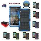 TPU Silicone Hybrid Shockproof Kickstand Heavy Duty Case for HTC Desire 828