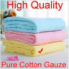 Yellow 95x95cm Baby Soft Comfortable Pure Cotton Gauze Bath Towel Breathable