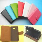 ARCHOS 50 Cobalt  --Wallet Folder Stand Flip PU Leather Case Cover 4G LTE