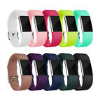 Replacement Classic Soft Wrist Strap Watchband For Fitbit Charge 2 Watch Band