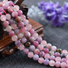 Natural Plum Tourmaline Gemstone Round Beads 15""