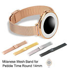 Milanese Mesh Stainless Steel Watch Strap Band for Pebble Time Round 14mm, Tools
