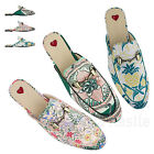AnnaKastle New Womens Printed Satin Backless Loafers Slip-on Slippers US 5 6 7 8