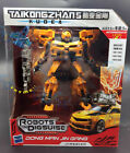 Transformers Bumblebee Optimus Prime IRONHIDE MEGATRO Action Figure Toy Car Gift
