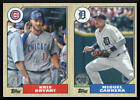2017 Topps '87 Topps #1 - 100 - Collect the Complete Set - *WE COMBINE S/H*