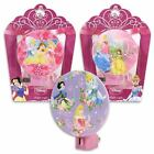 Night Light Plug-in Rotary Shade Princesses Aurora Cinderella Belle Snow White