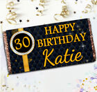 Personalised Happy Birthday 114g Galaxy Milk Chocolate Bar / Wrapper Gift N100