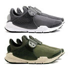 NIKE SOCK DART TRAINERS KHAKI  OR GREY COLOUR MENS SIZES UK 7 TO 11 NEW COLOURS