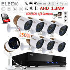 ELEC 4CH/8CH DVR 2000TVL 1080P CCTV Home Surveillance Security Camera System 1TB