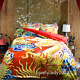 Chinese Dragon Single/Queen/King Size Bed Quilt/Doona/Duvet Cover Set Cotton New