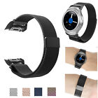For Samsung Galaxy Gear S2 SM-R720 & SM-R730 Stainless Steel Watch Band Bracelet