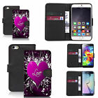 faux leather wallet case for many Mobile phones - purple love embrace