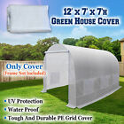 12'X7'X7'H Hot Walk-In Greenhouse Replacement Canopy Green House Cover ONLY