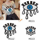 DIY Eye Iron on Patch Paillette Sequins Applique Sewing Fabric T-shirt Jacket