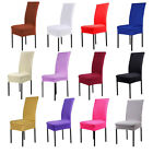 Dining Chair Covers Stretch Dining Room Chair Protector Slipcover Decor Hot Sale