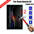 2Pcs Tempered Glass Screen Protector For Sony Xperia Z2 Tablet 10.1 SGP541 / 521