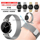 For MOTO 360 2nd Gen Smart Watch 42/46mm Milanese Loop Bracelet Wrist Band Strap image