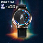 Star Trek LED waterproof touch screen watch