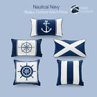 Hofdeco Outdoor WATER RESISTANT Navy Nautical Throw Pillow Cover Cushion Case