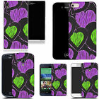 hard durable case cover for samsung & other mobile phones - precious heart