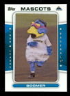 2013 Topps Pro Debut Mascots - You Choose - *WE COMBINE S/H*