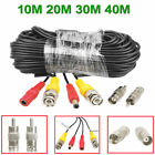 10M 20M 30M 40M BNC Video Power Cable Security Camera Cable for CCTV DVR System