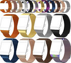 Stainless Steel Milanese Magnetic Watch Band Strap Bracelet For Fitbit Ionic