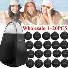 LOT1~20 Pop Up Spray Tanning Tent Portable Sunless Change Room Tan Booth Bag MY