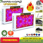 Mars 300W/600W LED Grow Light Lamp Full Spectrum Veg Bloom for Indoor Plants