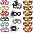 Halloween - New Year - Prom Party Masquerade Mask - Choose Design