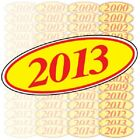 Red & Yellow Oval Year Model Car Dealer Windshield Pricing Sticker You Pick