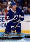 2016-17 Upper Deck Young Guns RC - You Choose - *WE COMBINE S/H*