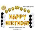 "16"" Happy Birthday Foil Balloon Gold White Black 10"" Pearl New Year Balloons"