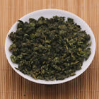 Tieguanyin Strong Aroma Of Anxi Tie Guan Yin Chinese Premium Unique Oolong Tea